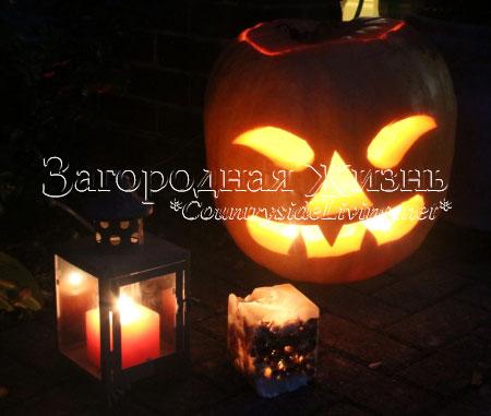 Хэллоуин - домашний праздник для детей и взрослых
